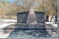 Omugulugwombashe Monument